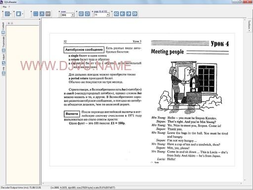 скачать программу для чтения Djvu файлов - фото 8