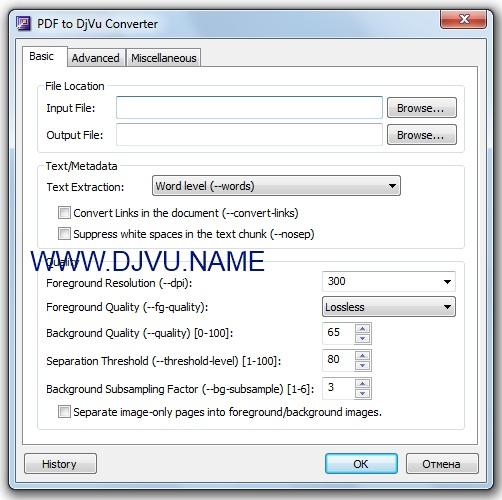 конвертор из pdf на djvu для андроид